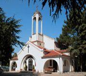 Църквата в центъра на Обзор